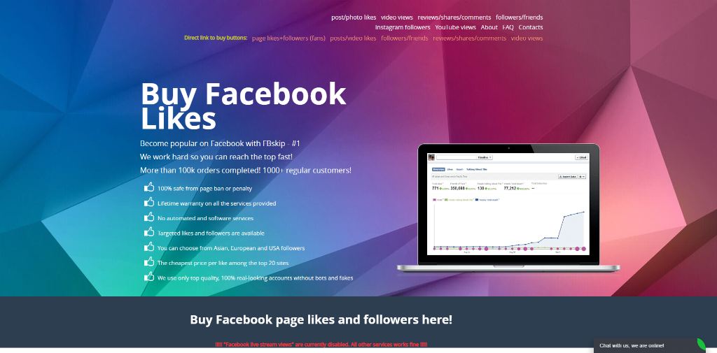 FB Skip Facebook