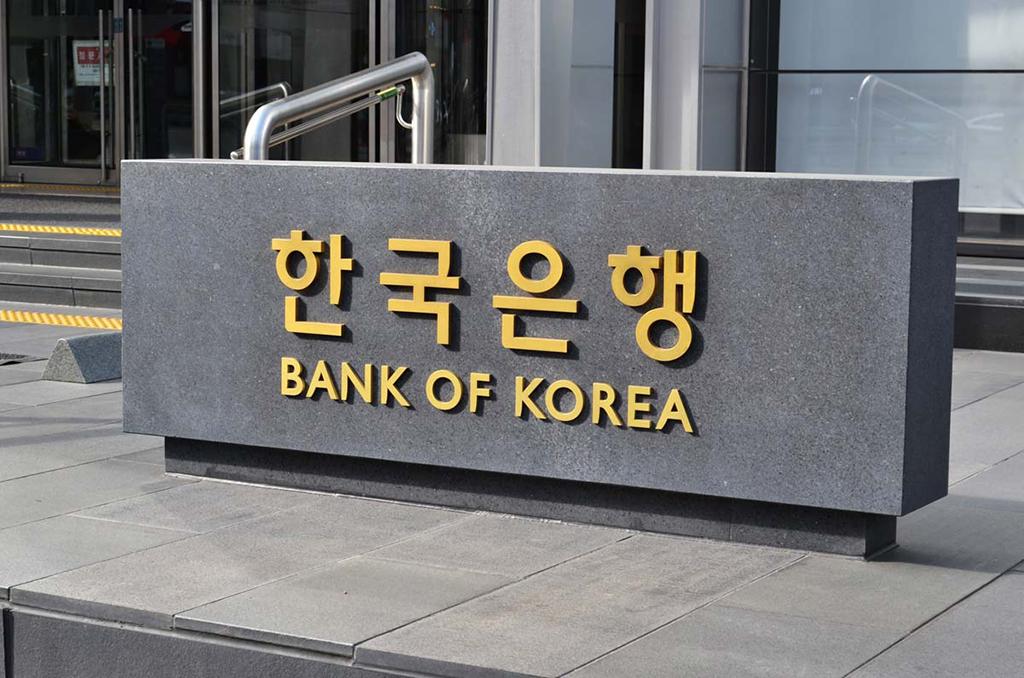 First Bank of Korea Joins Kakao's Blockchain Council