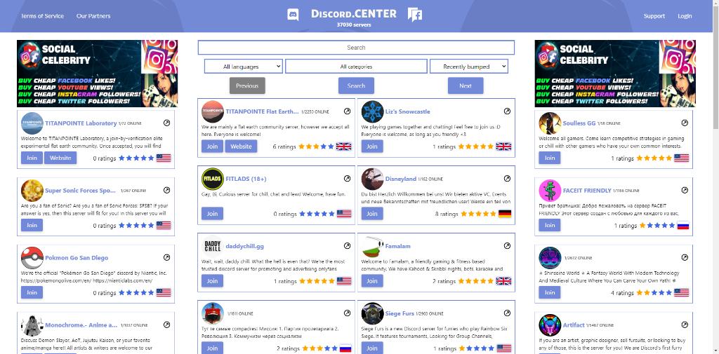 Discord.CENTER Discord Members